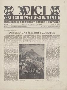 Wici Wielkopolskie : miesięcznik poświęcony sztuce i kulturze. R. 4, 1934, nr 4 (31), kwiecień