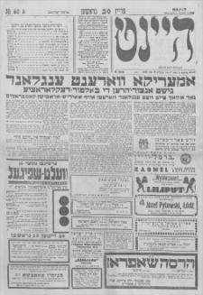Hajnt. Nr 60 A, 10 III 1939