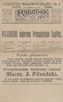 Robotnik : centralny organ PPS : dodatek nadzwyczajny, nr 2 , 31 maja 1926