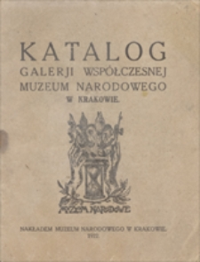 Katalog Galerji Współczesnej Muzeum Narodowego w Krakowie