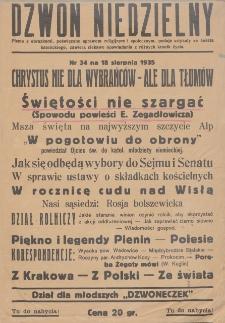 Wycinki prasowe Emila Zegadłowicza : wycinki dotyczące powieści Zmory