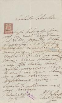 Materiały biograficzne Emila Zegadłowicza : materiały dotyczące jego zdrowia