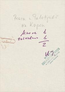 Materiały biograficzne Emila Zegadłowicza : papiery i dokumenty dotyczące pracy zawodowej