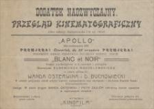 Papiery Emila Zegadłowicza. Materiały związane z działalnością teatrów