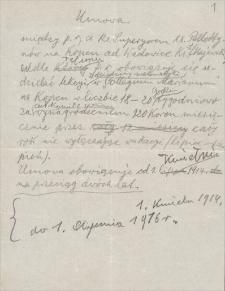 Papiery Emila Zegadłowicza dotyczące szkolnictwa i jego pracy pedagogicznej