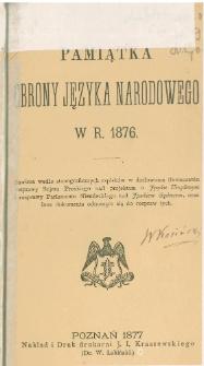 Pamiątka obrony języka narodowego w r. 1876