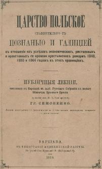 """Carstvo Pol'skoe sravnitel'no s"""" Poznan'û i Galicìej : v"""" otnošenìi ih"""" uspěhov"""" èkonomičeskih"""", umstvennyh"""" i nravstennyh"""" so vremeni krest'ânskih"""" reform"""" 1848, 1850 i 1864 godov"""" v"""" ètih"""" provincìâh"""" : publičnyâ lekcìi [...] Gr. Simonenko"""