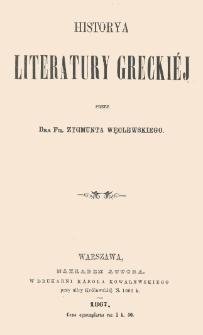 Historya literatury greckiéj