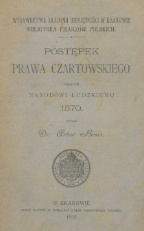 Postępek prawa czartowskiego przeciw narodowi ludzkiemu, 1570