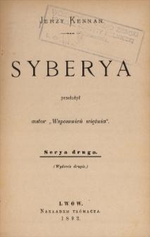 Syberya. Ser. 2