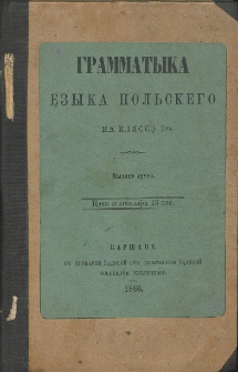 Grammatyka ezyka pol'skego [...] na klâsse Išą