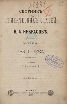 Sbornik kritičeskih statej o N. A. Nekrasově. Č. 1 1840-1864