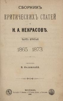 Sbornik kritičeskih statej o N. A. Nekrasově. Č. 2 1865-1873