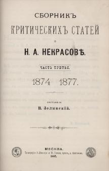 Sbornik kritičeskih statej o N. A. Nekrasově. Č. 3 1874-1877
