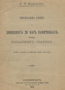 Něskolʹko slov o došedših do nas pamâtnikah âzyka polabskih slavân : (otčet o poězdkě v Germanìû lětom 1900 goda)