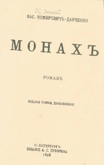 Monah : roman