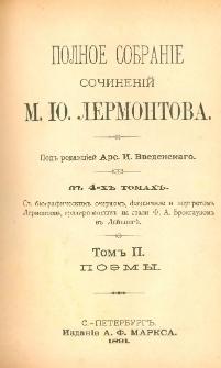 Polnoe sobranìe sočinenìj M. Û. Lermontova : s bìgrafičeskim očerkom, faksimile i portretom Lermontova [...]. T. 2 Poèmy