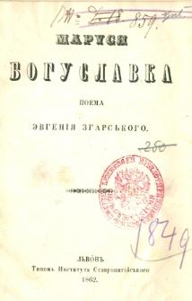 Marusâ Boguslavka : poema