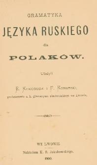 Gramatyka języka ruskiego dla Polaków