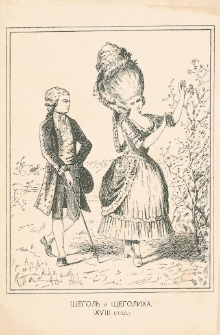 Živopisec : 1772-1773