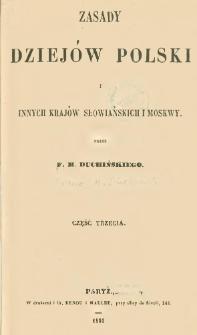 Zasady dziejów Polski i innych krajów słowiańskich i Moskwy. Cz. 3