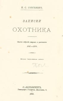 Zapiski ohotnika : polnoe sobranie očerkov i razskazov 1847-1876