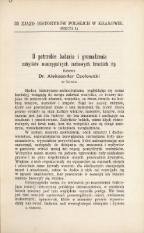 O potrzebie badania i gromadzenia zabytków municypalnych, cechowych, brackich itp.
