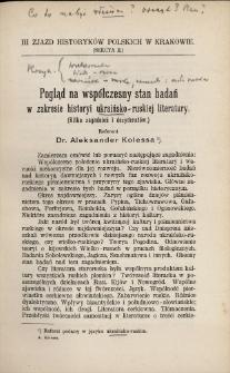 Pogląd na współczesny stan badań w zakresie historyi ukraińsko-ruskiej literatury : (kilka zagadnień i dezyderatów)