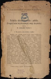 Rytmika ukraińsko-ruska i polska : (przegląd badań dotychczasowych, uwagi, dezyderata)