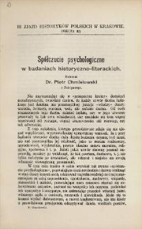 Spółczucie psychologiczne w badaniach historyczno-literackich