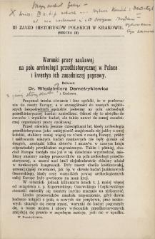 Warunki pracy naukowej na polu archeologii przedhistorycznej w Polsce i kwestya ich zasadniczej poprawy