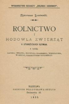 Rolnictwo i hodowla zwierząt u starożytnych Rzymian : z dzieł Katona Censora, Pliniusza Starszego, Wirgiliusza, Warrona, Palladyusza i Kolumelli