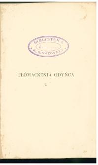 Dziewica z Jeziora ; Pieśń ostatniego Minstrela : [poema Waltera Skotta w sześciu pieśniach]. Ballady i baśnie.