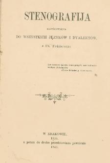 Stenografija