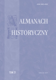 Wykorzystywanie terakot ptolemejskich w badaniach nad religijną polityką Lagidów. Wybrane przykłady