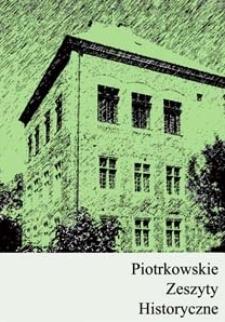Park Amunicyjny Legionów Polskich w Łodzi w latach 1916-1917