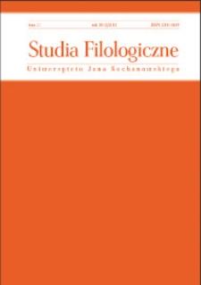 Metaforyzacje terminu twarz Innego / twarz innego w wybranych polskich tekstach humanistycznych z zakresu studiów nad innością