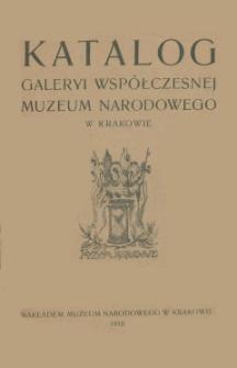 Katalog Galeryi Współczesnej Muzeum Narodowego w Krakowie