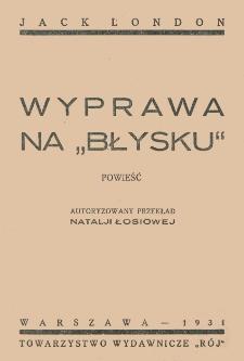 """Wyprawa na """"Błysku"""" : powieść"""