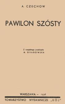 Pawilon szósty