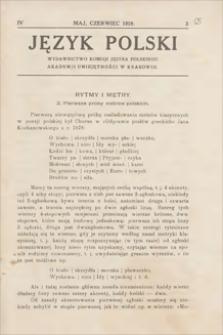 Język Polski : wydawnictwo Komisji Języka Polskiego Akademji Umiejętności w Krakowie. R. 4, 1919, z. 3 (maj, czerwiec)